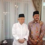 Ketua PWNU Banten: Banten Siap Gelar Muktamar NU ke-34 Tahun 2020